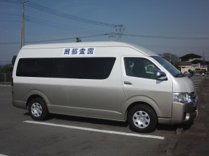 CIMG4066-300x225