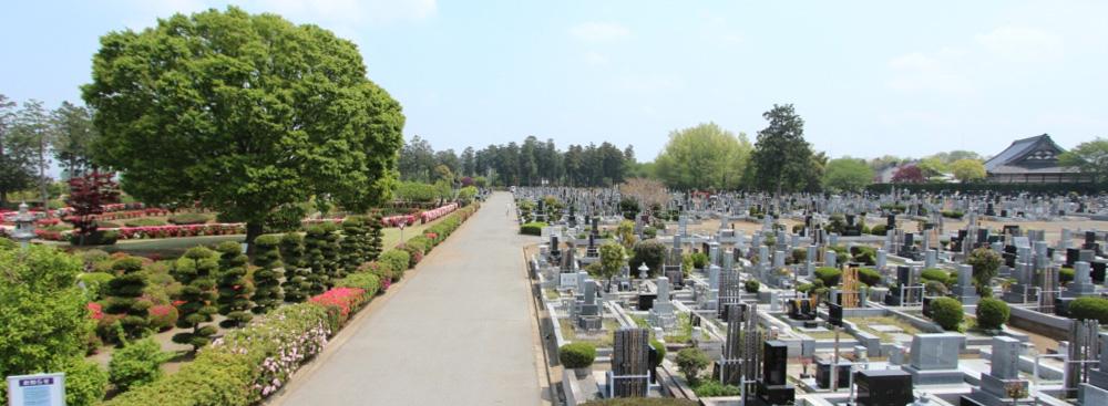 深谷市 お墓